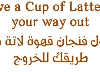 Arabetics Latte Font Family