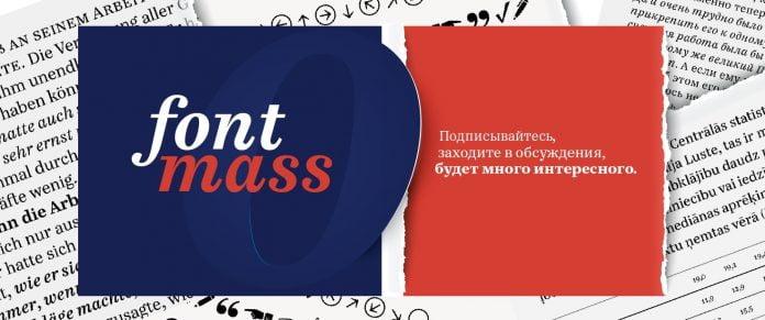 FF Casus Pro Font