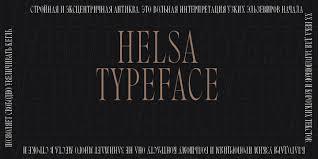 Helsa Display Font