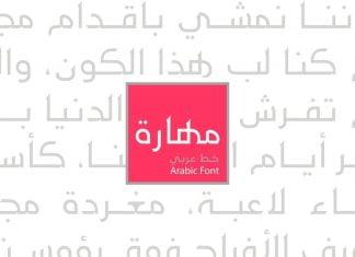 Khallab Font