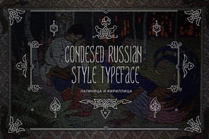 London Rus 52 Condensed Font