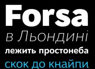 Osnova Pro Font