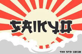 Saikyo Font