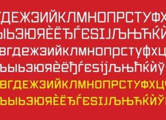 Vox Round Font