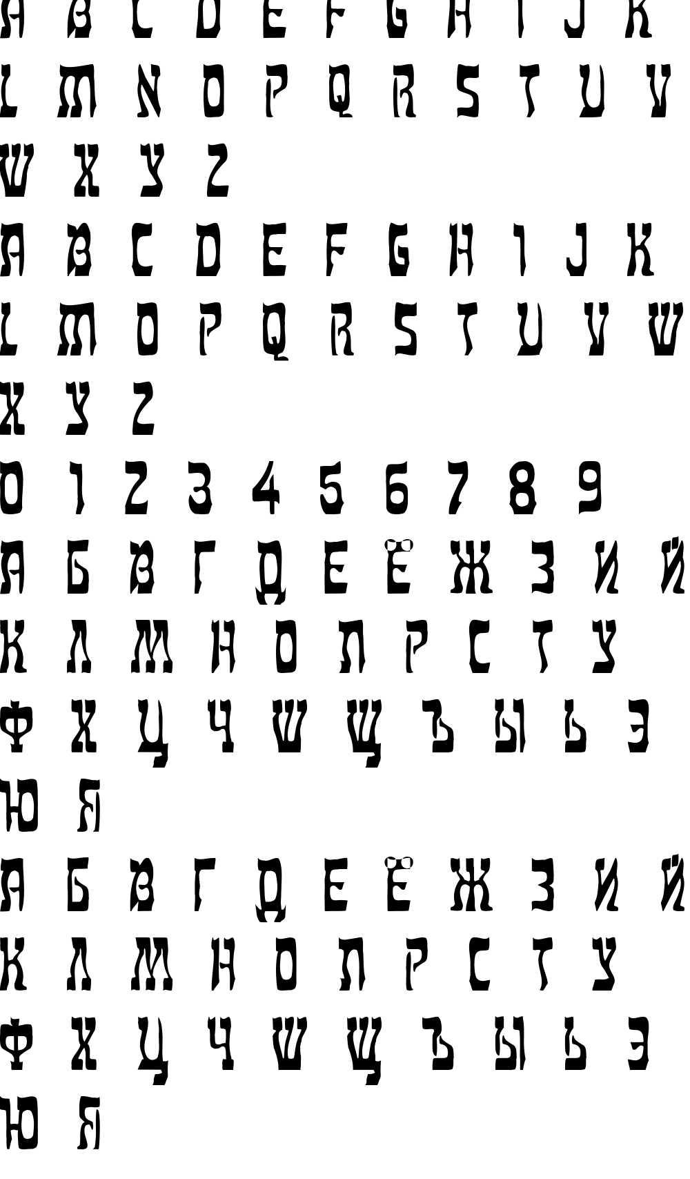 Moses Russian Font