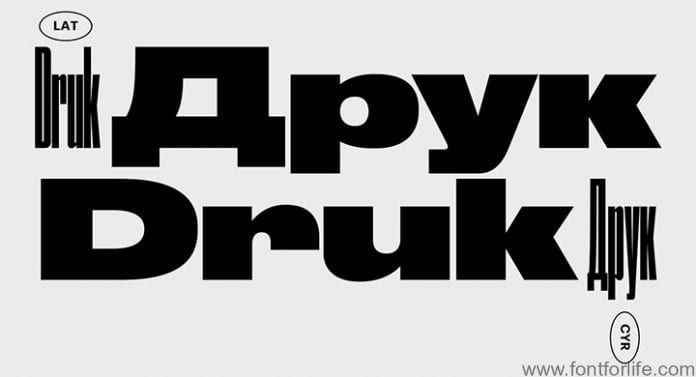 Druk Cyrillic Collection Font