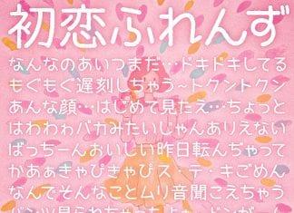 Hatsukoi Friends Font